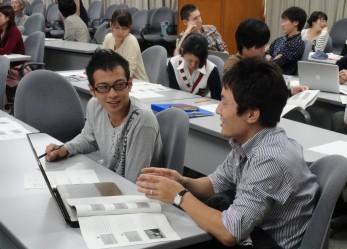 Borse di studio per il Giappone