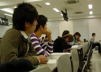 Borse di studio per 1 anno in Giappone