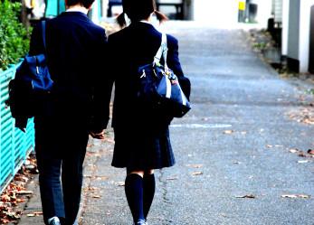 15 borse di studio per il Giappone