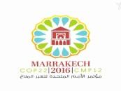 Gira un video sul cambiamento climatico e vola in Marocco