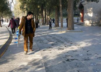 Viaggio di formazione a Shanghai, a Xi'an o Hangzhou
