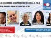 I mestieri del fumetto e la lingua italiana online