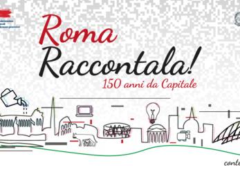 Racconta Roma con la tua arte